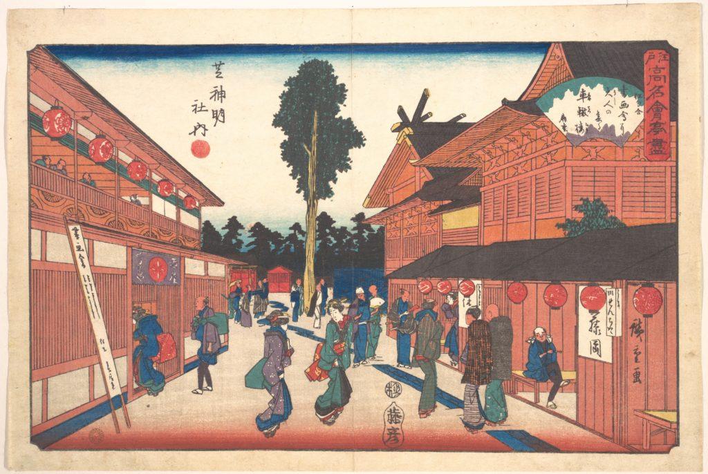 Shiba Shinmeisha Uchi (Shatetsu-ro)