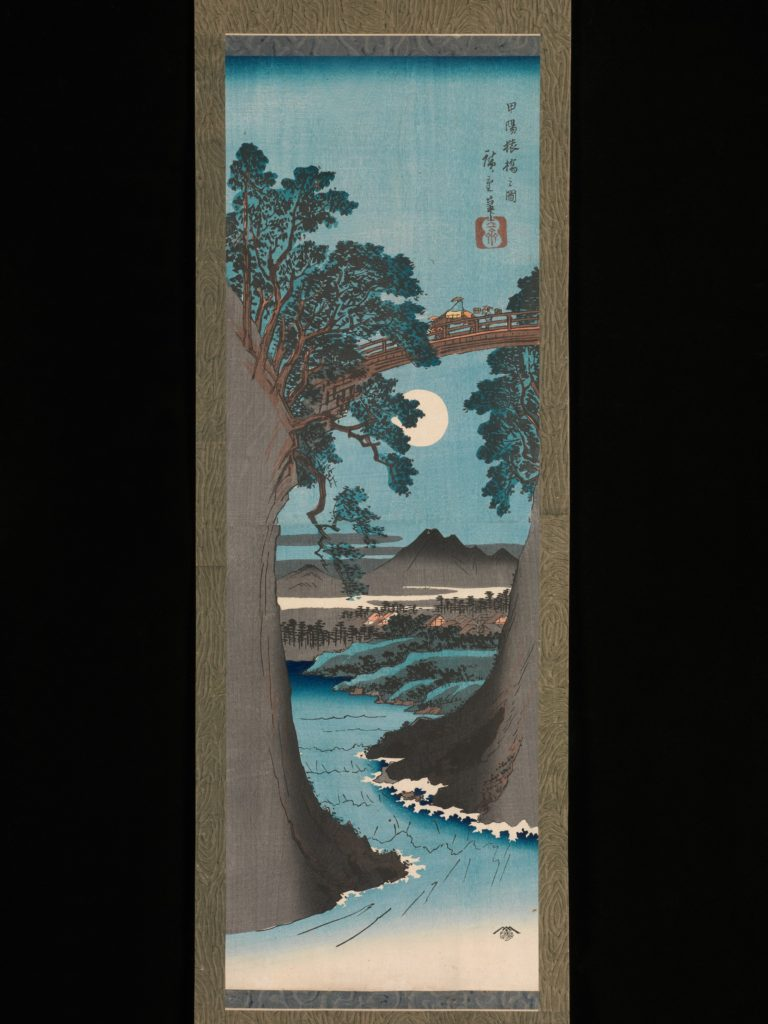 The Monkey Bridge in Kai Province (Kōyō Saruhashi no zu)