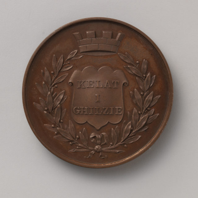 Queen Victoria's War Medal for the Afghanistan and Beluchistan Expedition, 1840–42