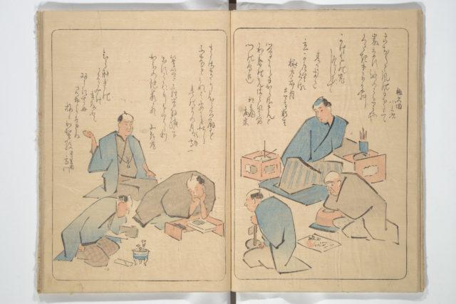 Kyōka Verse Album on the Scales of the Carp (Kyōka ririnshū)