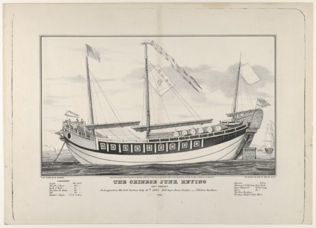 "The Chinese Junk ""Keying""–Captain Kellett–As she appeared in New York harbour July 13th, 1847–212 days from Canton.–720 tons burthen."