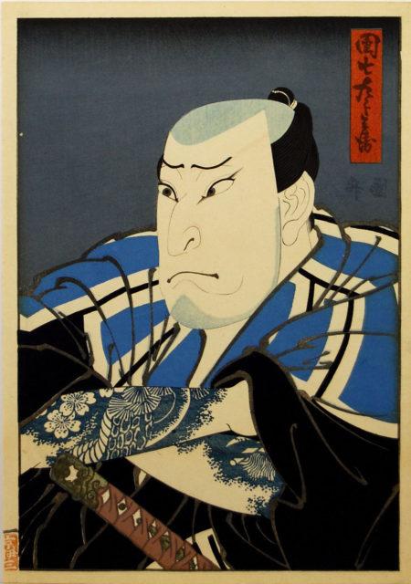 Nakamura Utaemon IV as Danshichi Kurobei