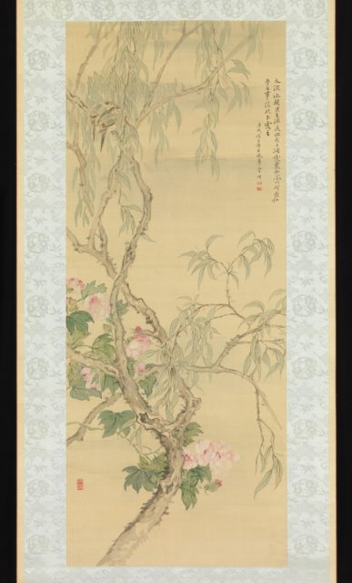Small Birds on a Willow Branch and Hibiscus Blossoms