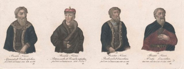From Rurik to Alexander I. History in portraits.
