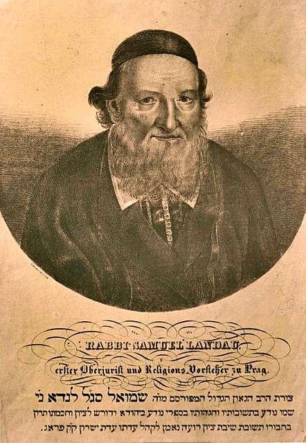 Samuel Landau, mid 19th century