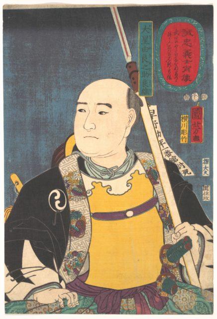 Portrait of Oboshi Yuranosuke Yoshio (The Leader)