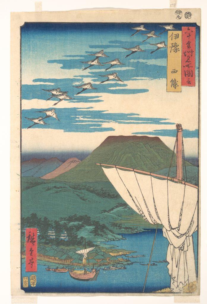"""Iyo Province, Saijō ,"" from the series Views of Famous Places in the Sixty-odd Provinces (Rokujū yoshū meisho zu-e, Iyo, Saijō)"