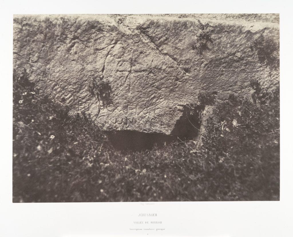 Jérusalem, Vallée de Hinnom, Inscription tumulaire grecque, 2