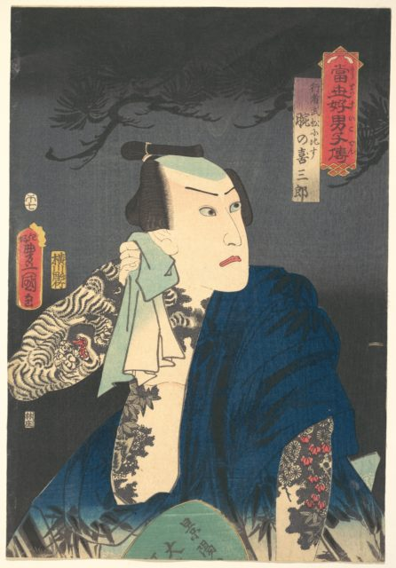 Udeno Kisaburo Dries His Neck at Night