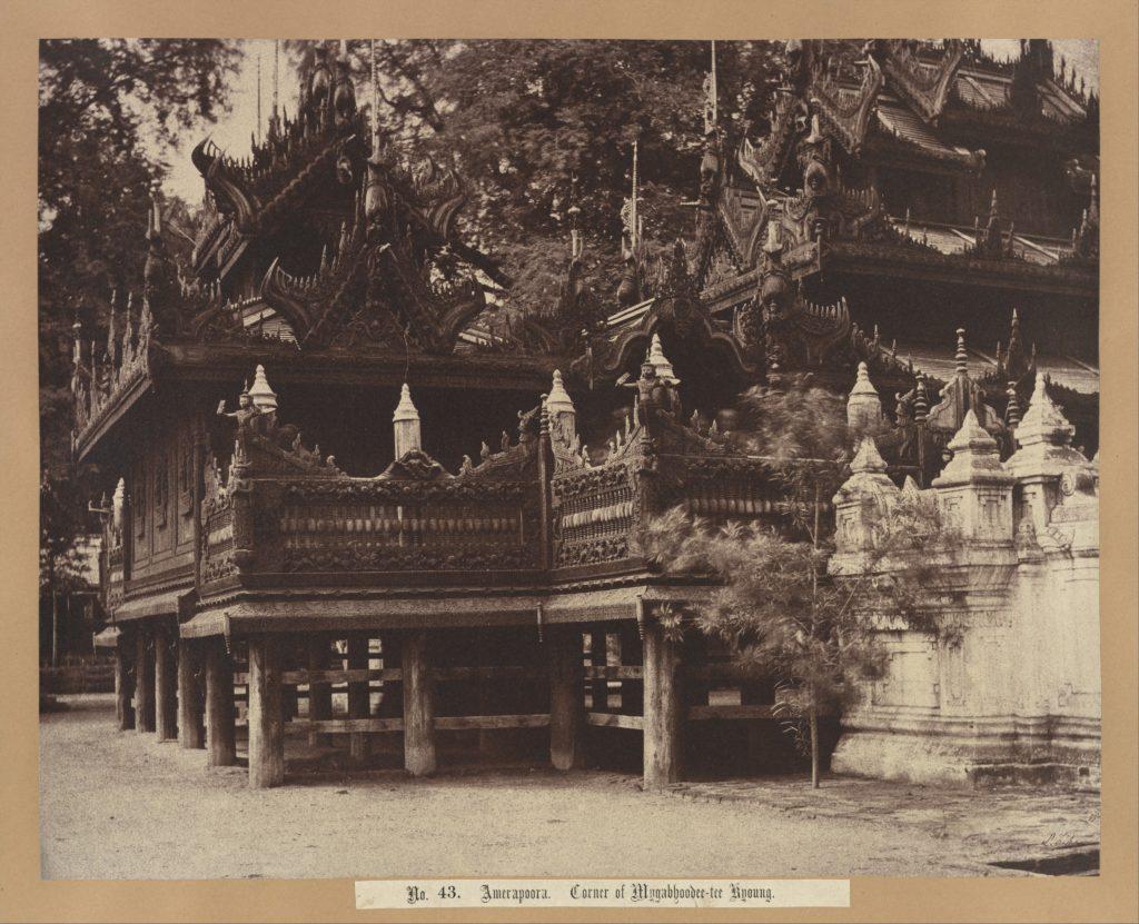 Amerapoora: Corner of Mygabhoodee-tee Kyoung