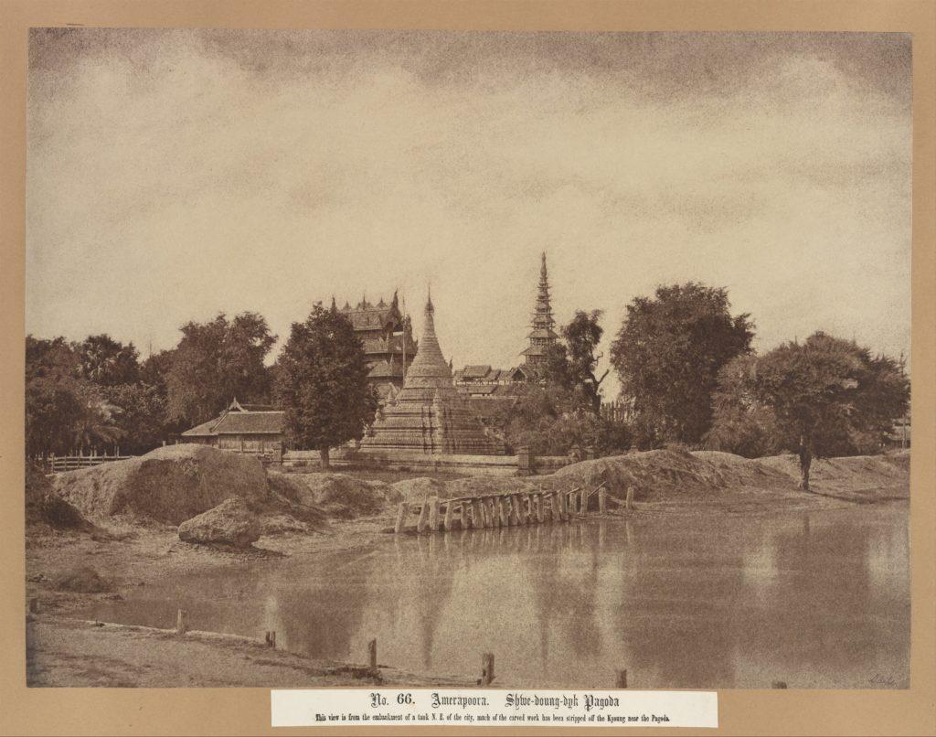 Amerapoora: Shwe-doung-dyk Pagoda