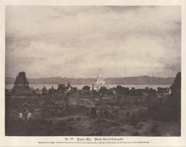 Pugahm Myo: Distant View of Gauda-palen Pagoda
