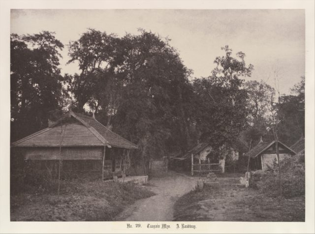 Tsagain Myo: A Roadway