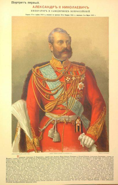 Alexander II Nikolaevich - Russian Emperors and Empresses