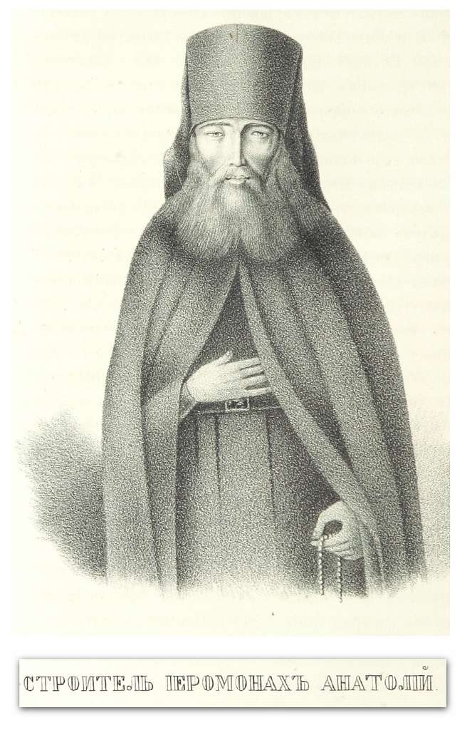 Petr(1855) p260