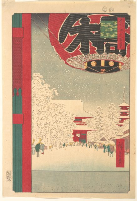 """Kinryūsan Temple at Asakusa, from the series """"One Hundred Famous Views of Edo"""""""