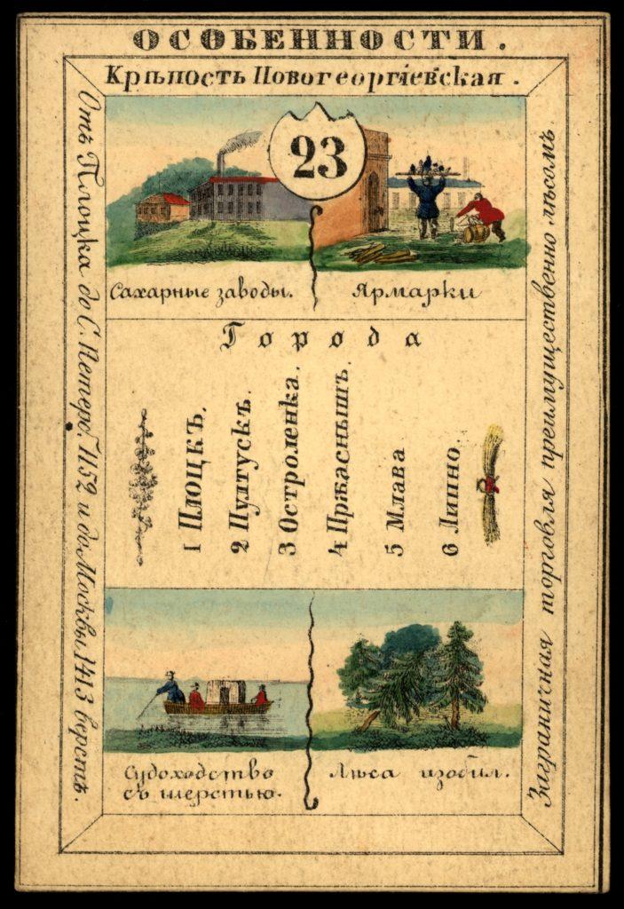 Plotsk Province, Russian empire, 1856