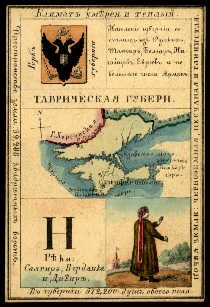 Taurian Province (Crimea), Russian empire, 1856