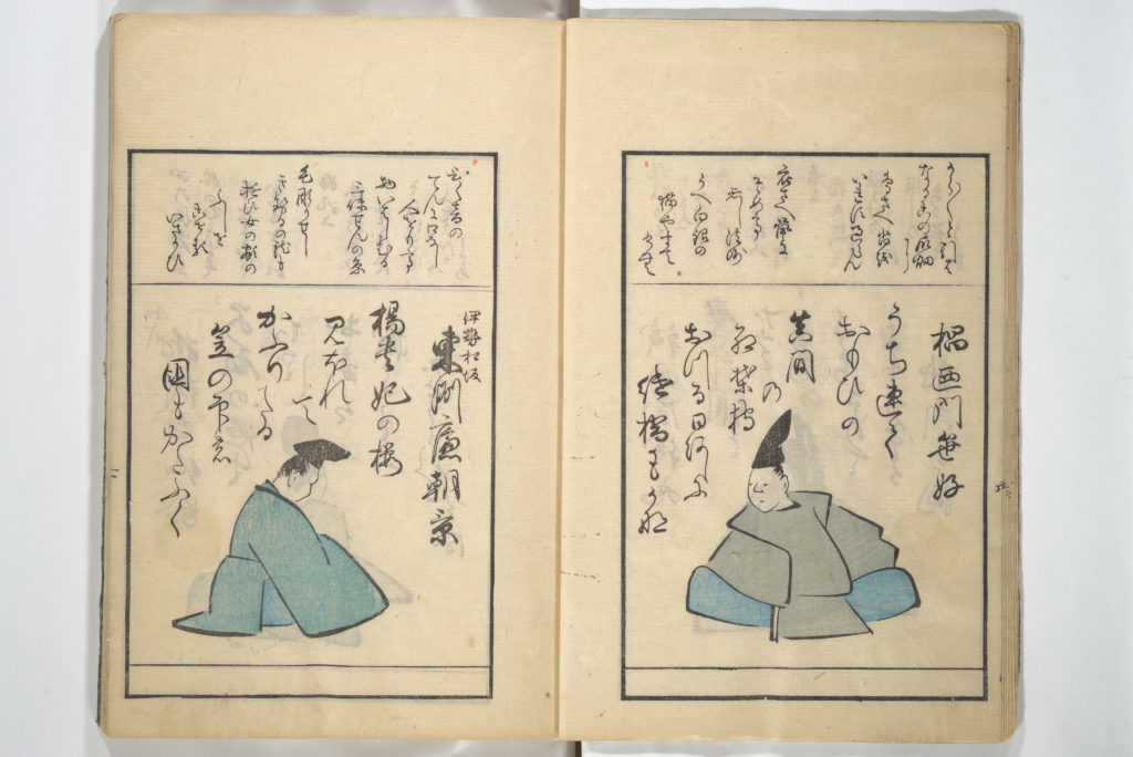 A Kyōka (Light Verse) Chorus of Birds (Kyōka momochidori)