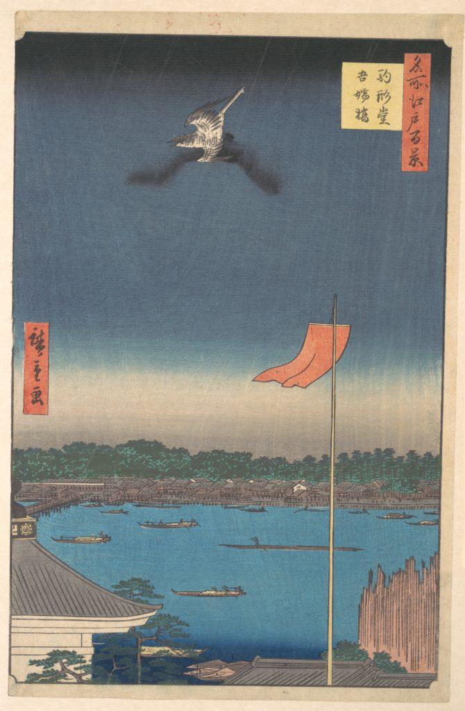 """""""Azuma Bridge from Komagatadō Temple,"""" from the series One Hundred Famous Views of Edo (Meisho Edo hyakkei, Komagatadō Azumabashi)"""