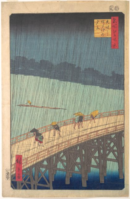 Sudden Shower over Shin-Ōhashi Bridge and Atake (Ōhashi Atake no yūdachi), from the series One Hundred Famous Views of Edo (Meisho Edo hyakkei)