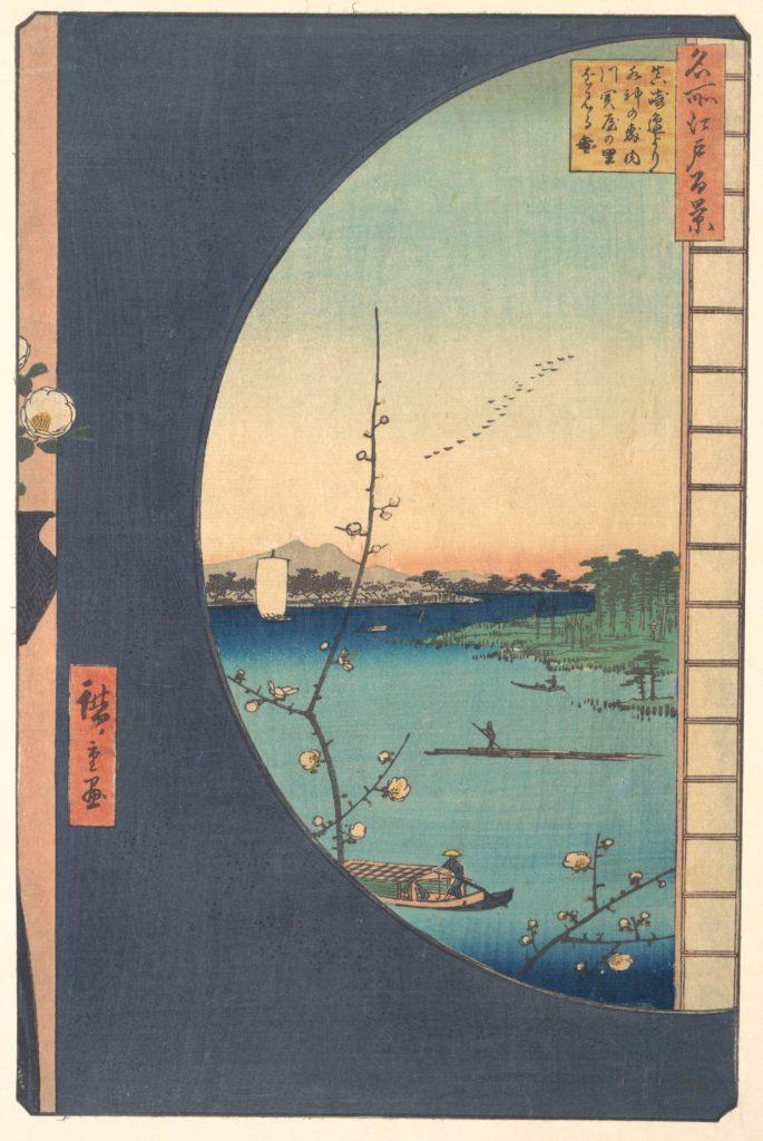 Susaki Hen-yori Suijin no Mori, Uchikawa