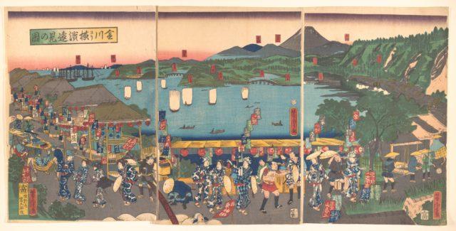 A Distant View of Yokohama from Kanagawa