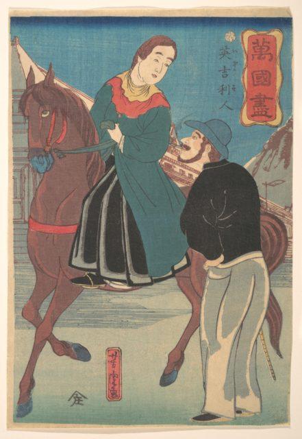 English Couple (Igirisujin)
