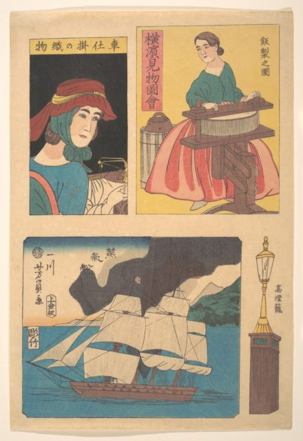 Picture of Sights in Yokohama: Woman with a Ringer, Lamp Post, a Steamboat at Full Sail and a Woman with a Sewing Machine