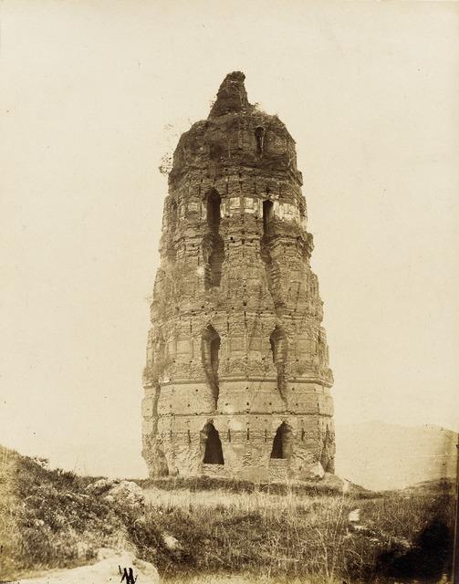 Crumbling Brick Pagoda, Sung Dynasty