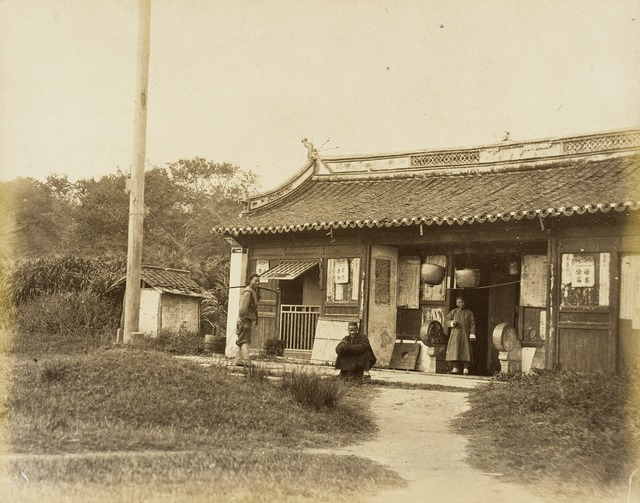 General Store/Office in City of Song Tiang, Province of Wu