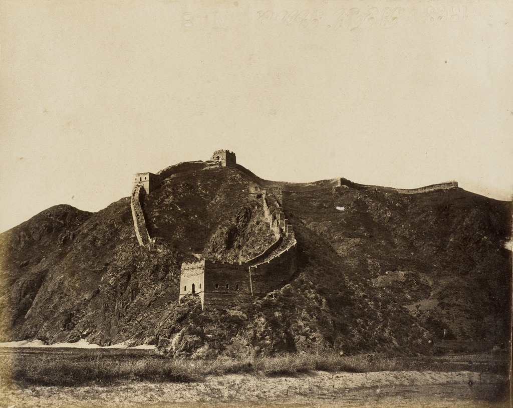 Portion of the Great Wall