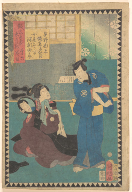 Act VI (Dai rokudanme): Actors Bandō Hikosaburō as Hayano Kanpei and Sawamura Tanosuke as His Wife Okaru, from the series The Storehouse of Loyal Retainers, a Primer (Kanadehon chūshingura)