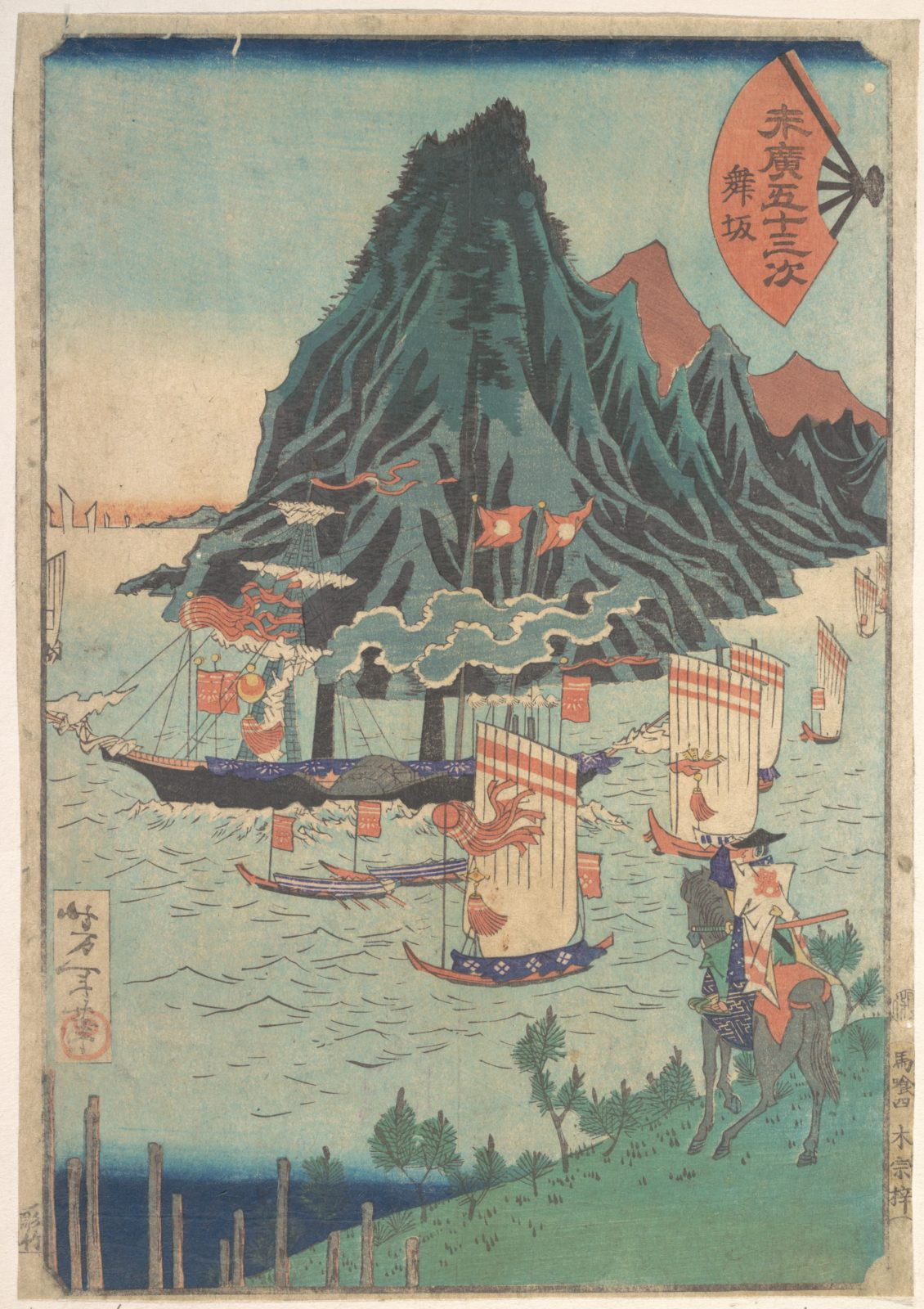 Fifty-three Stations of Suehiro: Warrior Looks at Passing Steamship
