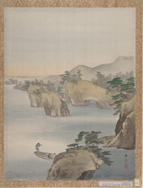 River Scene with Rocky Hills in Background