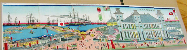 View of the Seafront at Yokohama and the British Trading House
