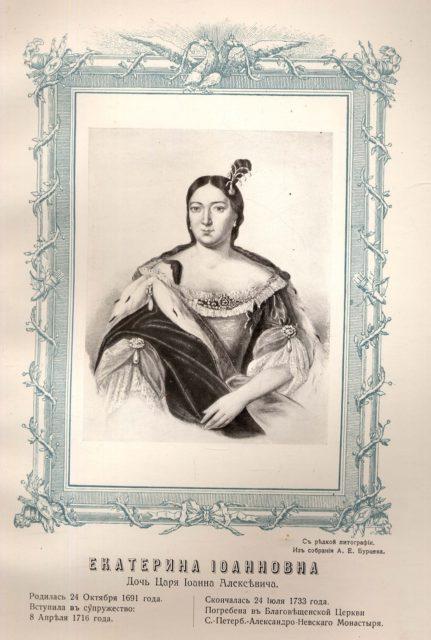 Ekaterina Ioannovna