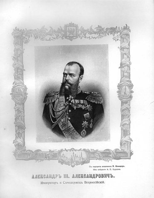 Emperor Alexander III Alexandrovich