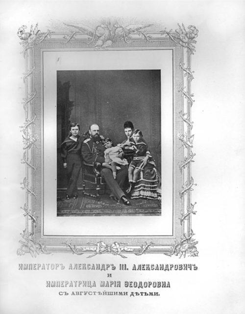 Emperor Alexander III and Empress Maria Feodorovna