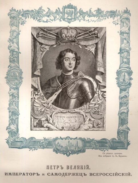 Emperor Peter the Great