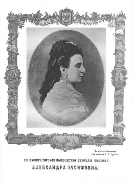 Grand Duchess Alexander Iosifovna