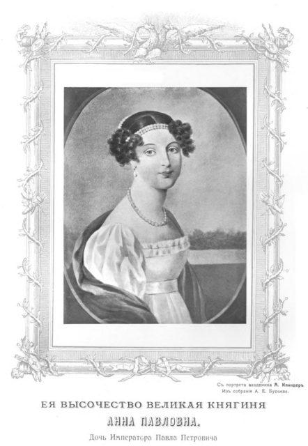 Grand Duchess Anna Pavlovna