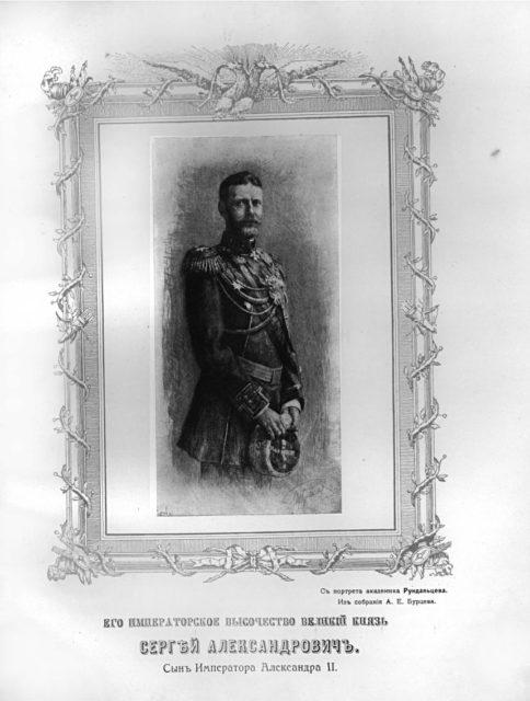 Grand Prince Sergey Alexandrovich