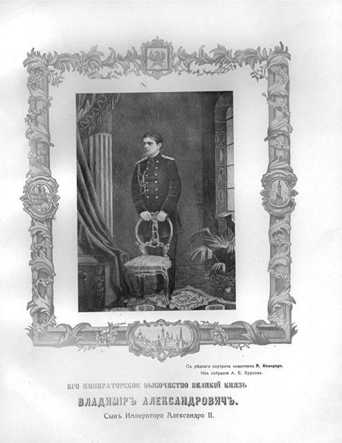 Grand Prince Vladimir Alexandrovich