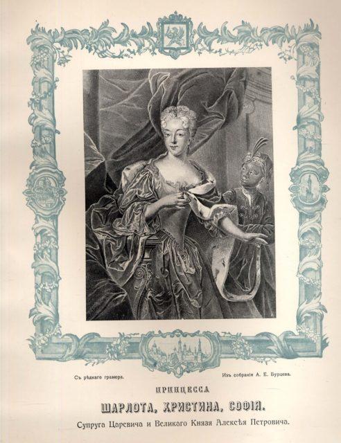 Princess Charlotte Christina Sofia