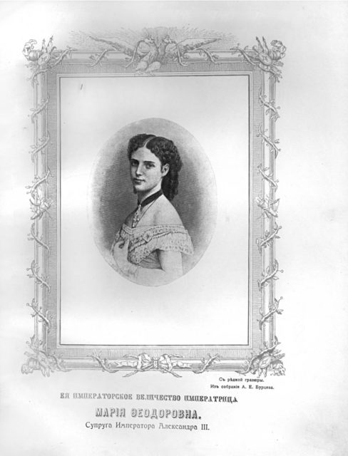 The Empress Maria Feodorovna