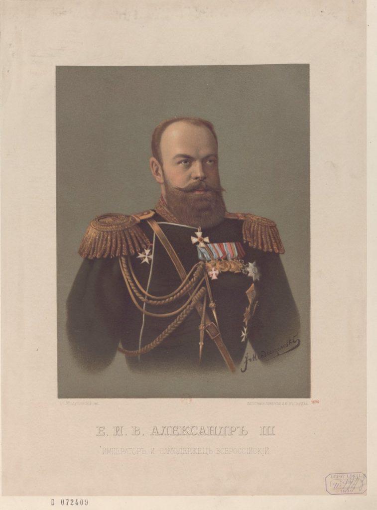 Alexander III, the Emperor of Russia 1873