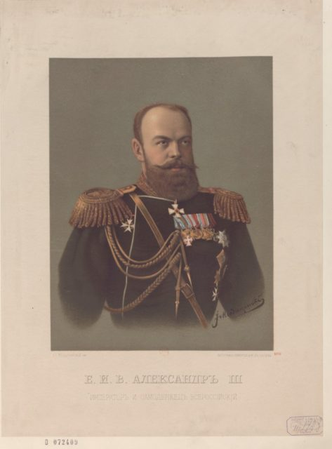 Alexander III, the Emperor of Russia 1873