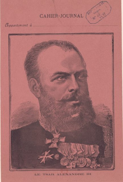 Alexander III, the Emperor of Russia (1845-1894) Journal
