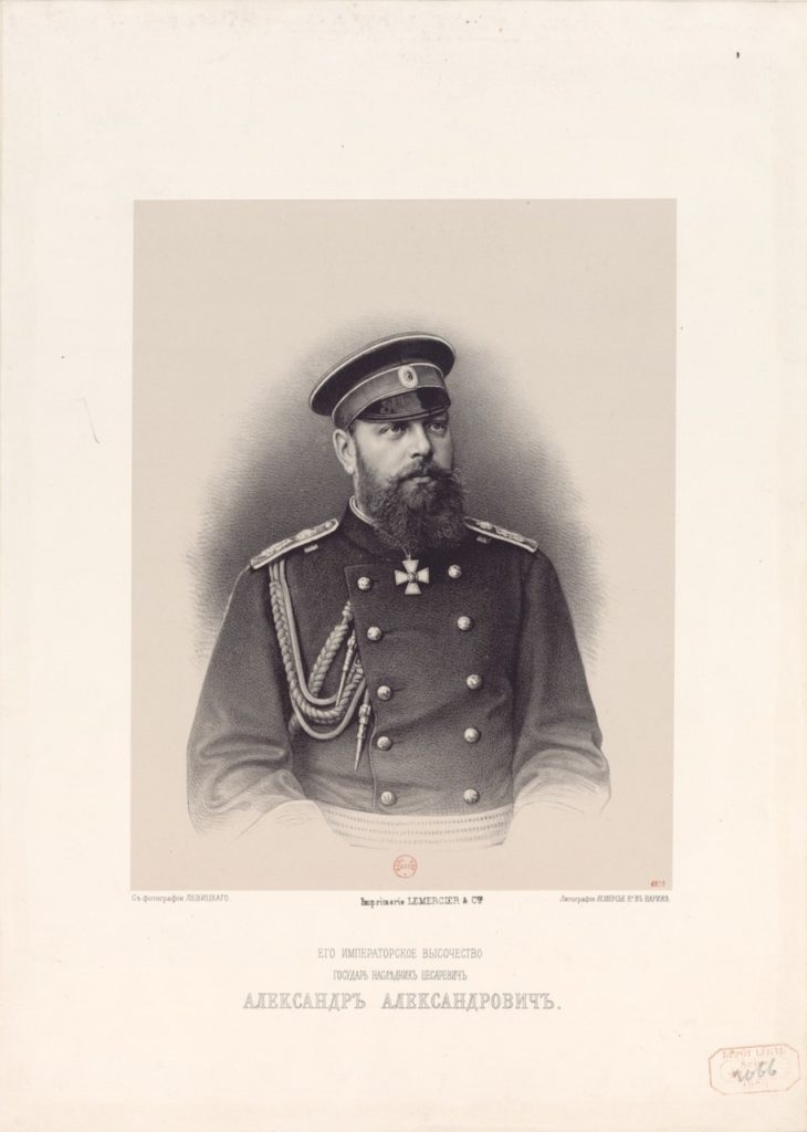 Alexander III (1845-1894). 1873 , photographic portrait
